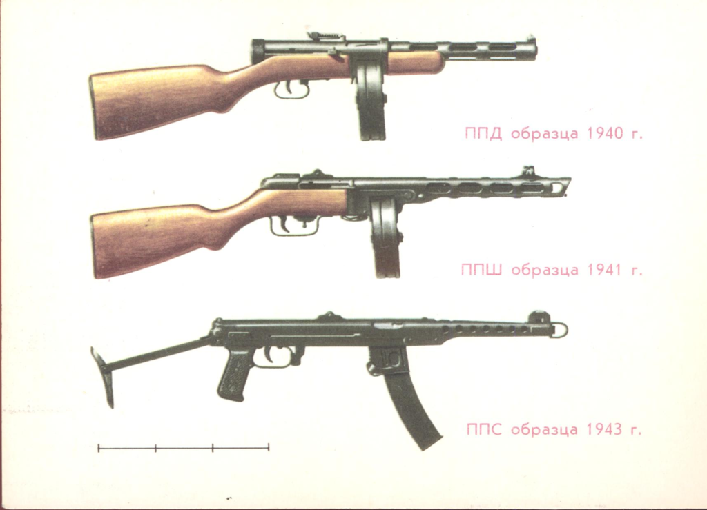 pps 43 smg artwork by mihenator