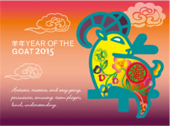 year of the ram year of the goat